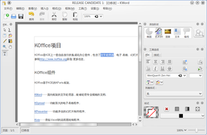 KWord - Image: K Word 2.0 screenshot