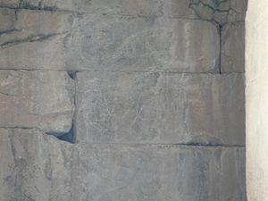 Ka'ba-ye Zartosht - Inside the structure
