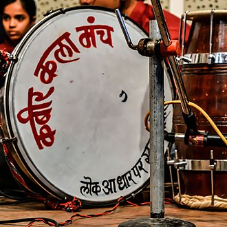 Kabir Kala Manch - Image: Kabir Kala Manch