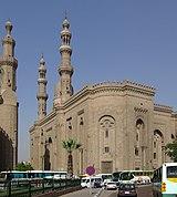 アル・リファイ・モスク