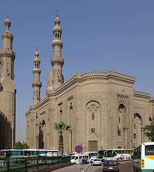 Al-Rifa'i Mosque - Image: Kairo Rifai Moschee BW 1