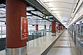 Kam Sheung Road Station 2020 02 part1.jpg