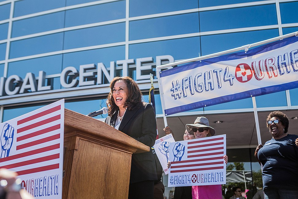 Kamala Harris at July, 3 2017 healthcare rally 4