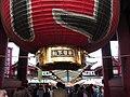 Kaminarimon lantern and Nakamise by Koichi Suzuki.jpg
