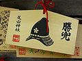 Kanazawa-C-2897.jpg