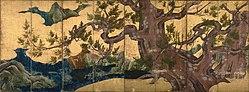 کانو ایتوکو: Cypress Trees