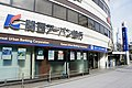 Kansai Urban Banking Corporation Nodahanshin branch.JPG
