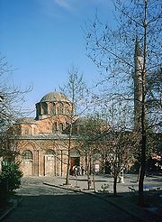 Front view of Chora Church