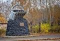 Karpinsk, Sverdlovsk Oblast, Russia - panoramio.jpg