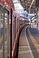 Keikyu Samezu Station.jpg