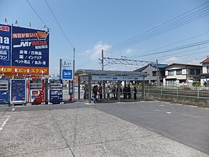 Funabashikeibajō Station - The bus stop near the station for buses to the LaLaport shopping mall