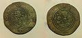Khosrau II coin, 612 AD.jpg