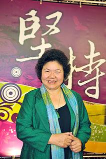 Chen Chu Taiwanese politician
