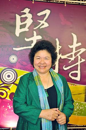 Chen Chu - Image: Kiku chen