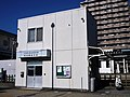 Kimitsu Police Station Kimitsu Ekimae Koban.jpg
