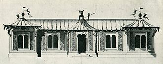 Chinese Pavilion at Drottningholm - The first pavilion, drawing by Carl Hårleman, 1750.