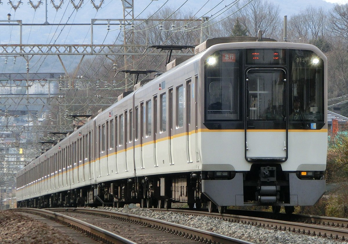 Kintetsu 9020 Series Wikipedia