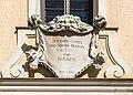 Klagenfurt Voelkermarkter Strasse Rektoratskirche St Elisabeth W-Portal Supraporte 14082016 3760.jpg