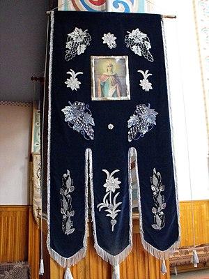 Polski: Wnętrze cerkwi Wniebowstąpienia Pański...