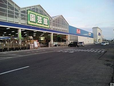 400px komeri power goshogawara