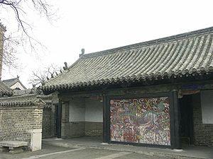 孔府- 维基百科,自由的百科全书殘廢澡