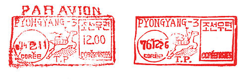 Korea North postage hand stamps.jpg