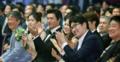Korea PiFan 01.png