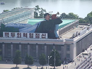 Korean Central History Museum - The Korean Central History Museum in Pyongyang