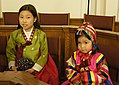 Korean costume-Hanbok-children.jpg