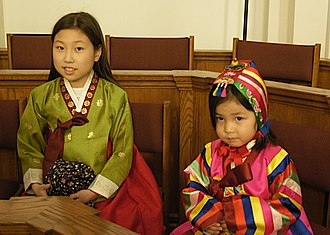 Koreans - Image: Korean costume Hanbok children