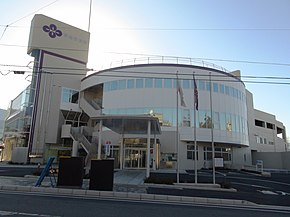Koshu city hall.JPG