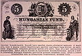Kossuth bankó - Five dollars - 1852.jpg