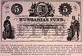 Kossuth bankó - Five dollars - 1852.jpg