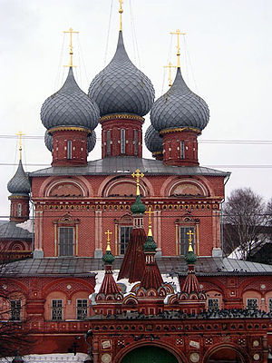 Onion dome - Onion domes of the Resurrection Church, Kostroma (1652)