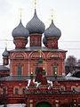Kostroma resurrection.jpg