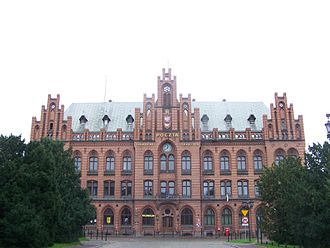 Koszalin - Main Post Office in Koszalin