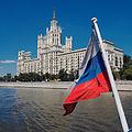 Kotelnicheskaya embankment building (15288304542).jpg