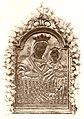 Krasnobrodska ikona 1915.jpg