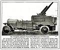 Krupp FlakLafette 1914 B004.jpg
