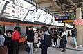Kunitachi Station-3.jpg