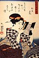 Kuniyoshi Utagawa, Woman reading.jpg