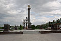 Kursk Stela City of Military Glory.jpg