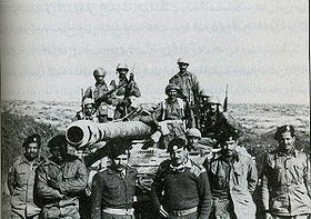 Kuwaiti Army 1973.JPG