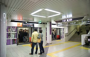 Yamashina Station - Yamashina subway platform, April 2005