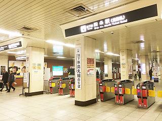 Shijō Station Metro station in Kyoto, Japan