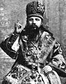 Kyril Politov bishop.jpg