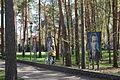 Léger Mosaics Dubna.JPG