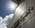 LBJ Presidential Library (22198556695).jpg