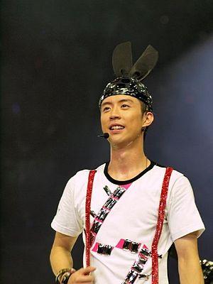 Liljay - Xiao Jie at Lollipop concert in Hong Kong (2009)
