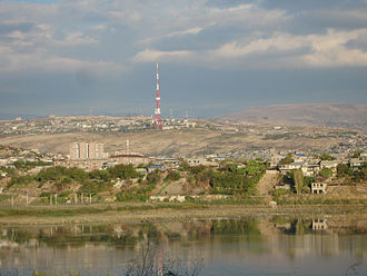 Yerevan Lake - Image: Lac yerevanian